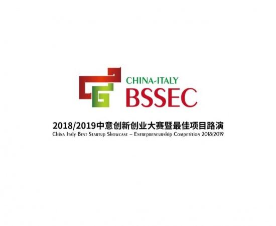 logo BSSEC
